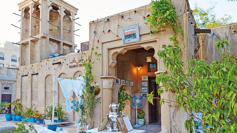 Arabian Tea House Restaurant Café