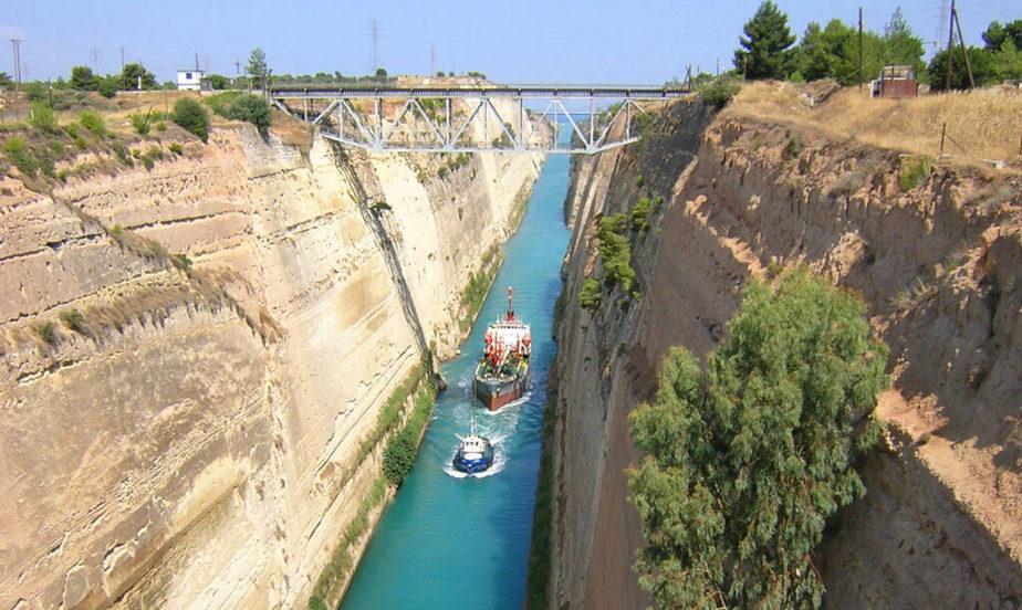 El Canal de Corinto
