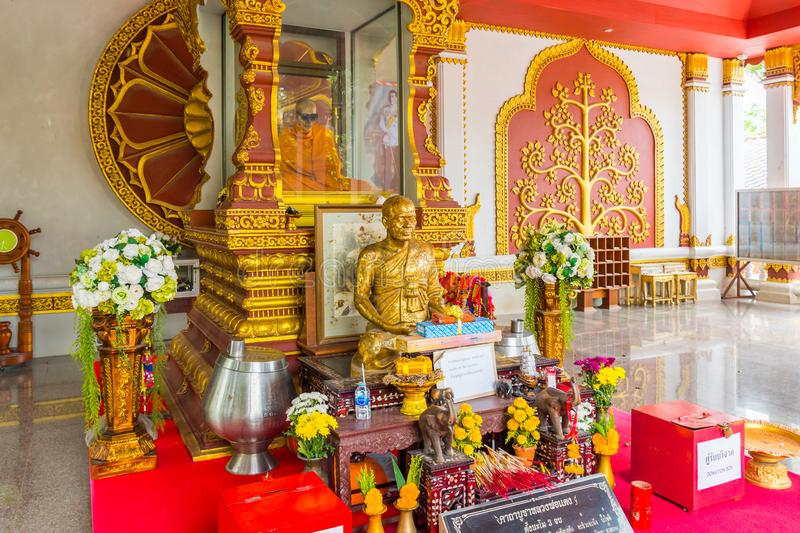 El Monje Momificado en el Wat Khunaram
